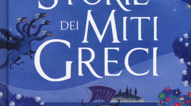 copertina miti greci